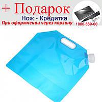 Портативная сумка для воды 5L PE  Синий, фото 1