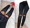 Женские лосины -  оптом - 156-ол - Модные женские лосины с жемчугом и прорезями на коленях, фото 3