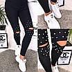 Женские лосины -  оптом - 156-ол - Модные женские лосины с жемчугом и прорезями на коленях, фото 8