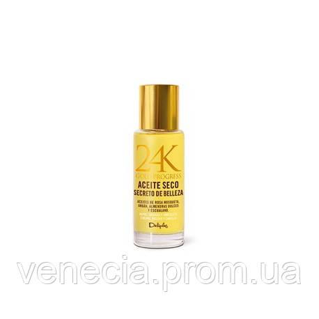 Сухое масло для кожи и волос Deliplus, 70мл