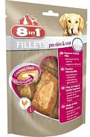 Куриное филе для кожи и шерсти собак 8 in 1 Fillets Pro Skin & Coat  (S) 80 гр