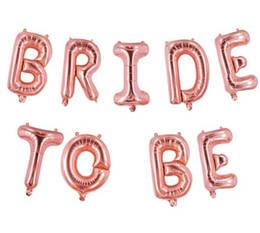 Набор надувных фольгированных шаров BRIDE TO BE 38 см