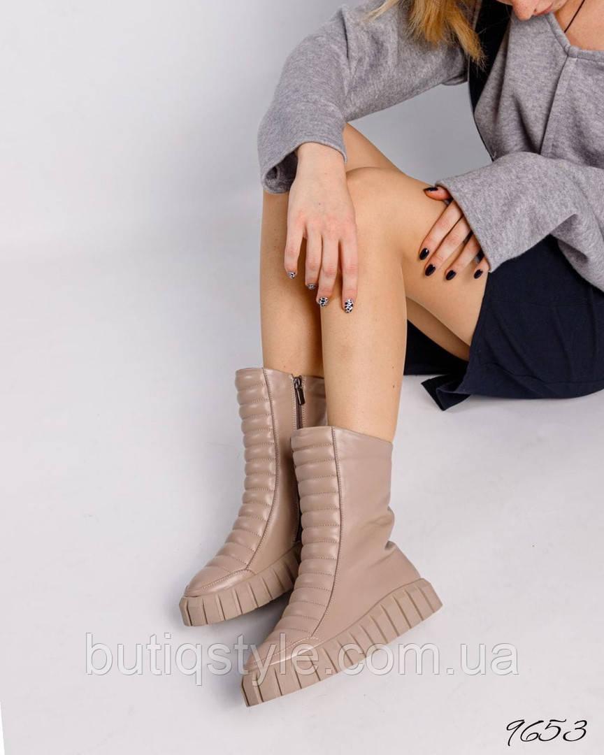 Женские ботинки латте натуральная стеганая кожа Деми