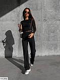 Жіночий Стильний Прогулянковий Костюм Чорний, Мокко, Бежевий, Лаванда, фото 4