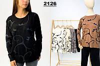 """Кофта жіноча, молодіжна, з кішками, р. універсал (4кол) """"BLUZKA"""" купити недорого від прямого постачальника"""