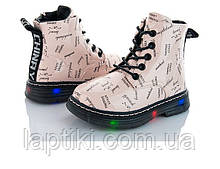 Стильные демисезонные ботиночки для девочек