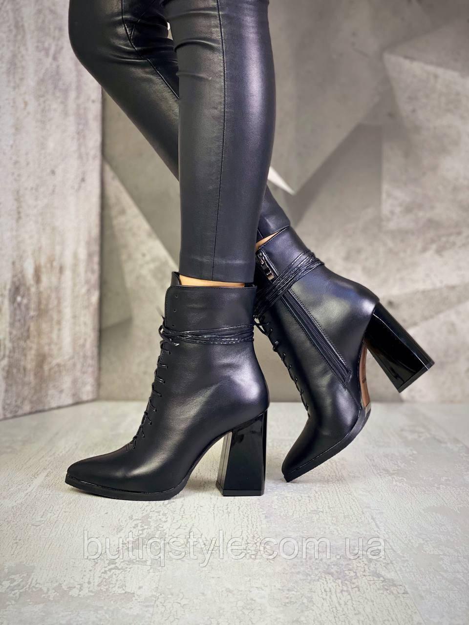 Жіночі чорні ботильйони натуральна шкіра на шнурівці Демі