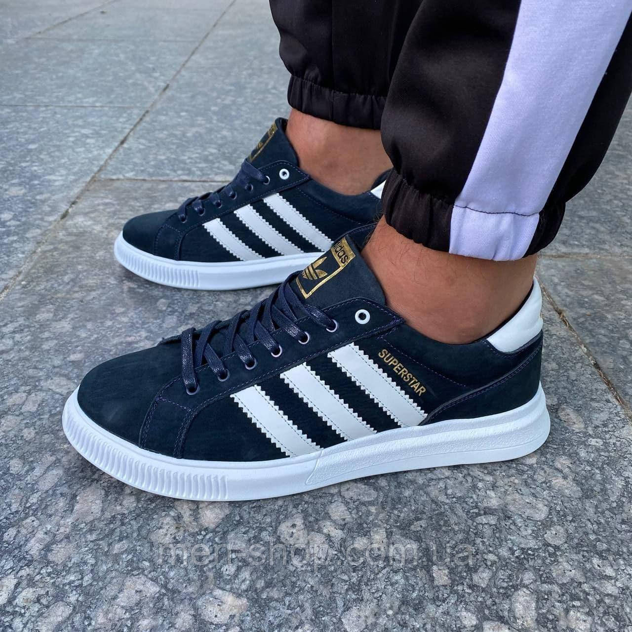 Чоловічі шкіряні кеди Adidas