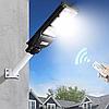 Уличный фонарь на солнечной батарее Cobra R3 VPP 375W с пультом, фото 2