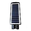Уличный фонарь на солнечной батарее Cobra R3 VPP 375W с пультом, фото 5