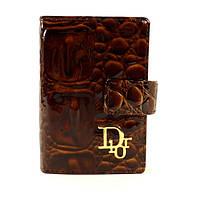 Визитница кожаная женская Dior коричневая