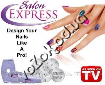 Набор для росписи ногтей нейларта  Salon Express Nail Art (Салон Экспресс Нейл Арт), фото 1