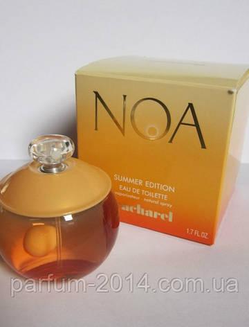 женская туалетная вода Cacharel Noa Summer Edition 2012 реплика