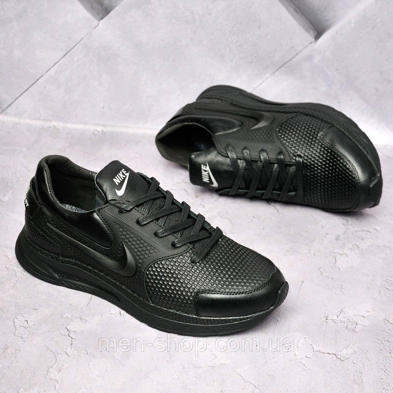 Чоловічі шкіряні кросівки Nike Чорні