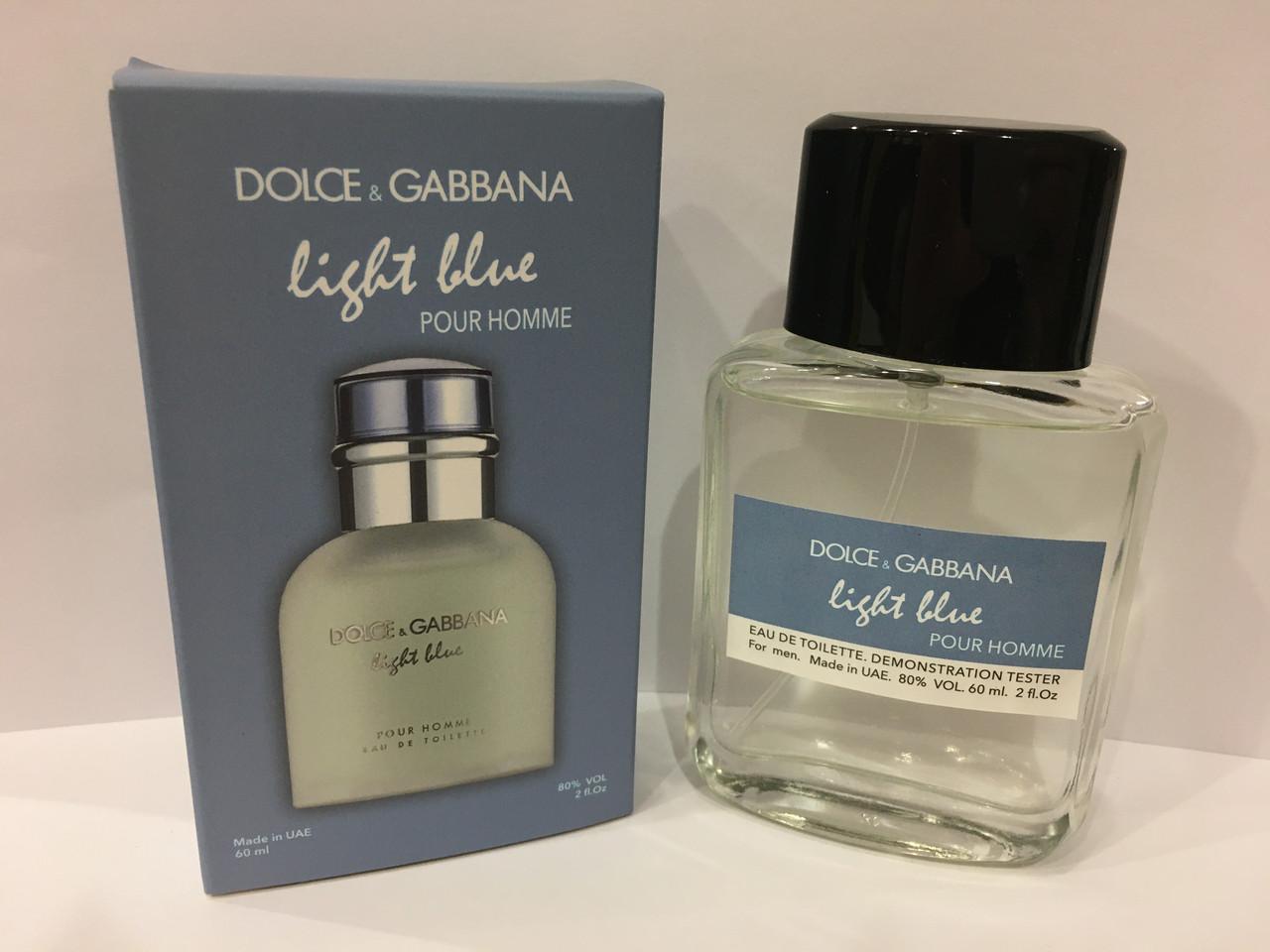 Мужские духи мини тестер Dolce&Gabbana Light Blue Pour Homme DutyFree 60 мл (Дольче Габана Лайт Блу)
