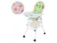 Детский стульчик для кормления Bambi M 0406