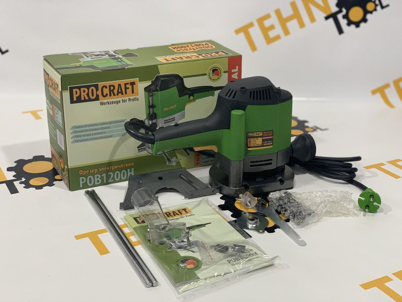 Фрезер однорічний Procraft POB 1200H з набором фрез.