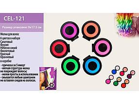 Косметика Крейда для волосся , 6 крейд в наборі 59366 ТМ 01TOYS