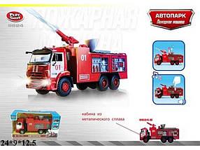 Модель пожарка PLAY SMART 9624B Автопарк 58255 ТМ КИТАЙ