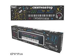 Синтезатор В ритмі дитинства 37 клавіш мережу, мікрофон 104788 ТМ BESTTOYS