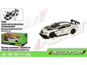 Машина метал Автопром , Bentley Continental GT3 7849 ТМ 01TOYS