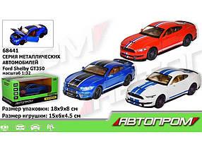 Машина метал Автопром , Ford Shelby GT350 68441 ТМ 01TOYS