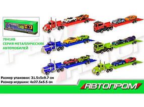 Трейлер метал-пластик Автопром 2 машинки в кор. 31,5 * 10 ТМ КИТАЙ