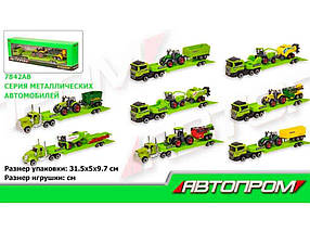Трейлер метал-пластик Автопром трактор в кор. 31,5 * 10 ТМ КИТАЙ