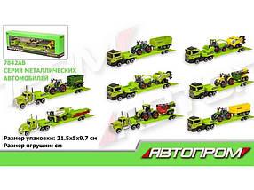 Трейлер метал-пластик 7842AB Автопром трактор в коробці 50013 ТМ КИТАЙ
