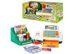 Апарат касовий 24-15-11,5 см, калькулятор, продукти, звук 7254 ТМ ABTOYS