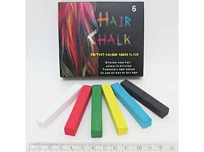 Набір крейди для волосся 6 кольорів 6,5х1х1см 8357-6 ТМ КИТАЙ