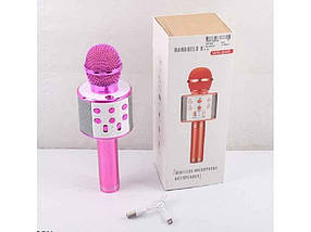 Мікрофон USB, караоке, в коробці 24х9х8см 91538 ТМ BESTTOYS