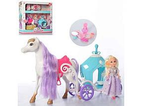 Карета 5505 з конем 39див,кукла15см,заочки,гребінець,дзеркало ТМ SPTOYS