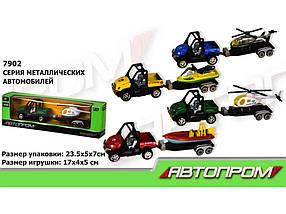 Машина метал Автопром , 1:50, 4 види в коробці 24,5х5х7см 7902 ТМ ABTOYS