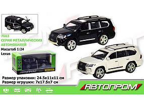 Машина метал Автопром , Lexus, 2 кольори, батарейки Маш 7663 ТМ ABTOYS