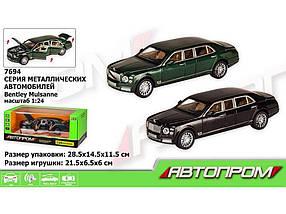 Машина метал Автопром 1:24 Bentley, 2 кольори, батарейки 7694 ТМ ABTOYS