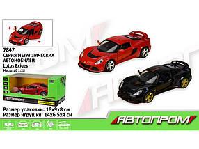 Машина метал Автопром спорткар 1:28 Lotus Exіge S світло 7847 ТМ ABTOYS
