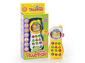 Телефон Розумний (букви, цифри, кольори), музика (р), світло 0101RU ТМ ABTOYS