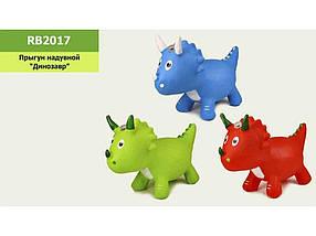 Стрибун надувний Динозавр 1400 грам, MIX 3 кольори 126035 ТМ Китай