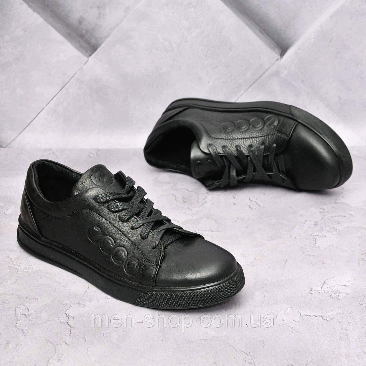 Чоловічі шкіряні кросівки Ecco