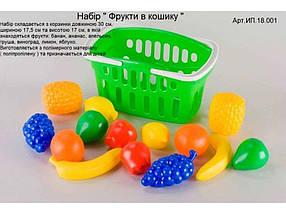 Набір Фрукти в кошику 18.001 ТМ ABTOYS