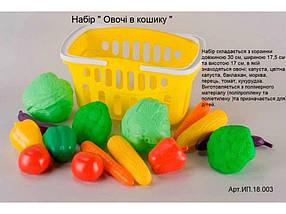 Набір Овочі в кошику 18.003 ТМ ABTOYS