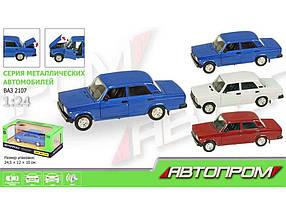 Машина метал Автопром батарейки, світло, звук 2107 ТМ ABTOYS