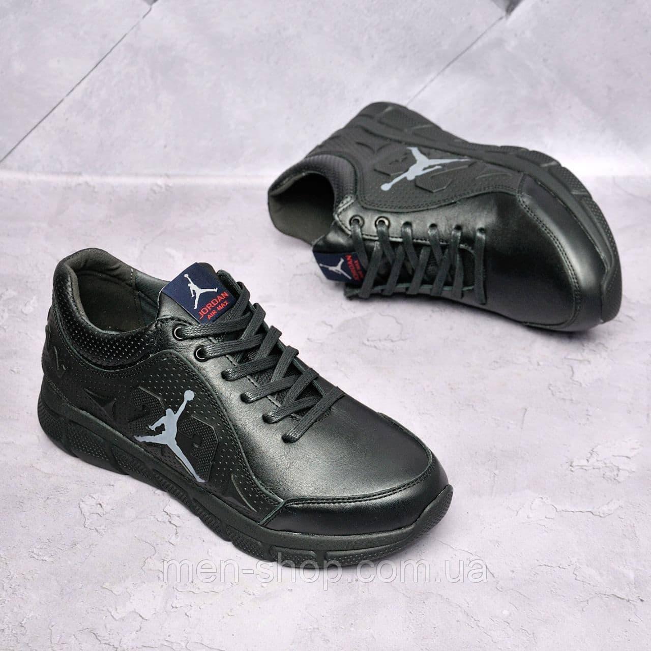 Чоловічі шкіряні кросівки Jordan Чорні