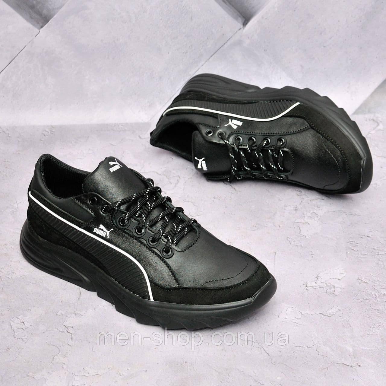 Мужские кожаные кроссовки Puma