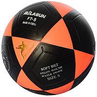 М'яч Футбольний Milasun