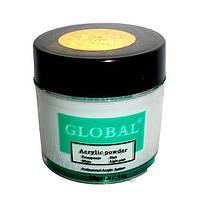 Акриловая пудра Global белая 15гр