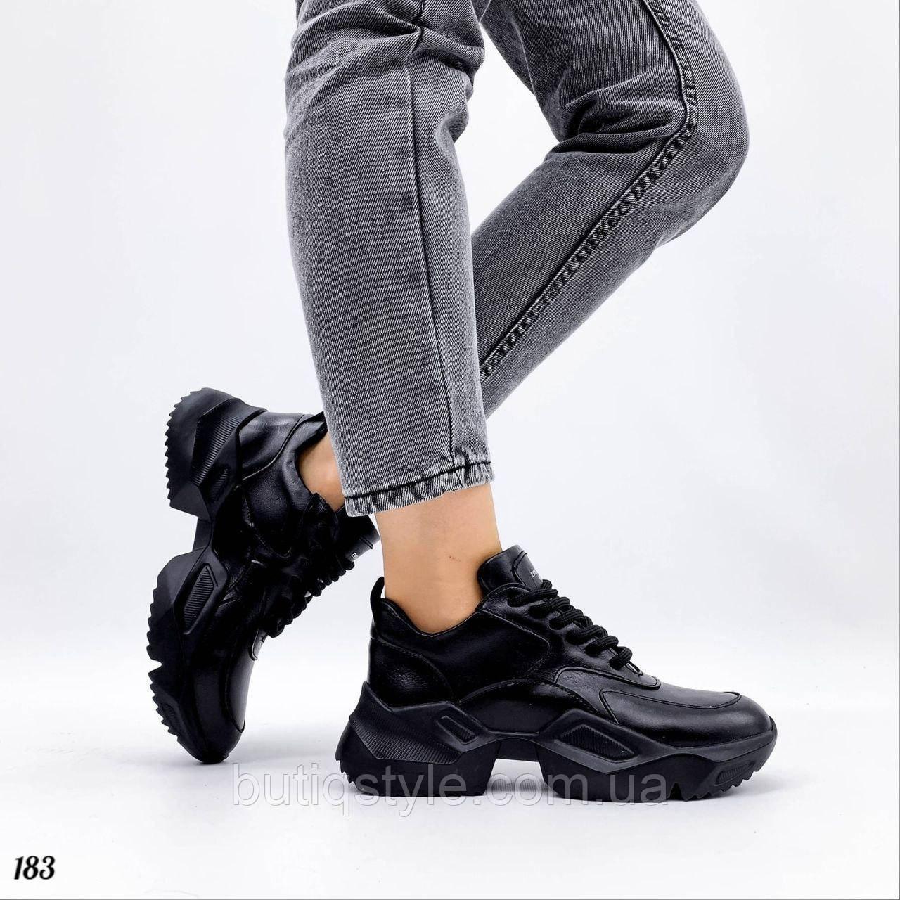 Женские черные кроссовки натуральная кожа на платформе
