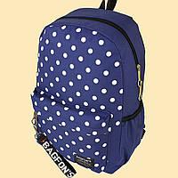 Рюкзак міський спортивний шкільний для підлітка 8021 Синій ( код: IBR166Z )
