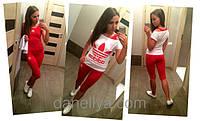 Женские спортивные костюмы с капри